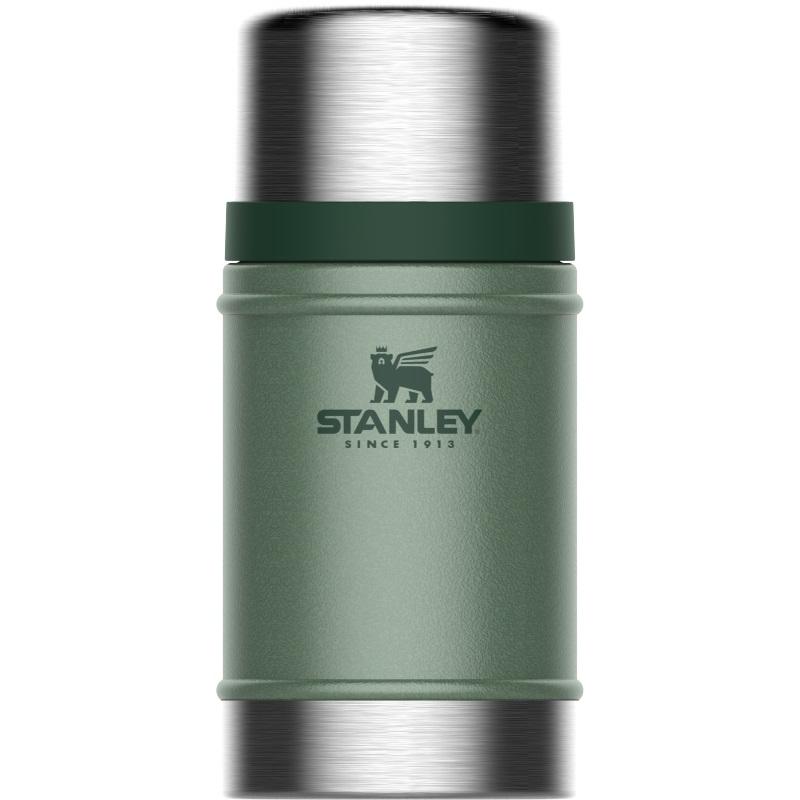 Termoska na jídlo Stanley classic 0,7l zelená - Stanley