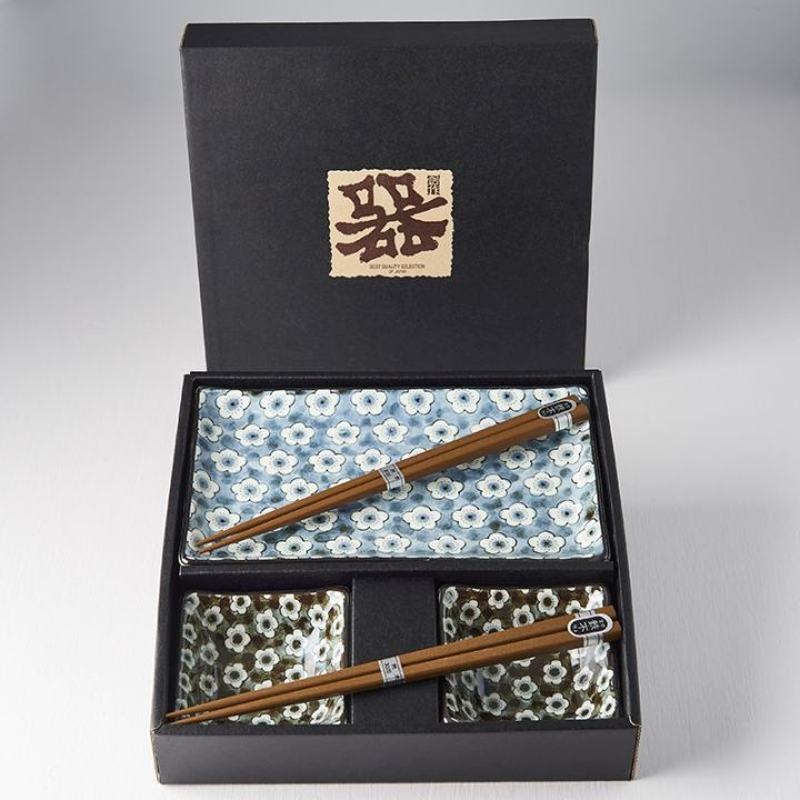 Set na sushi NAVY & WHITE UME, 6 ks - Made in Japan